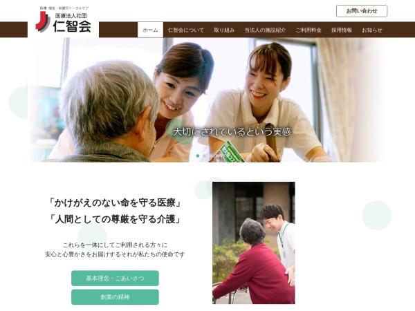 Screenshot of www.jintikai.com