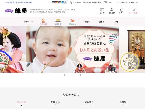 Screenshot of www.jinya-doll.jp