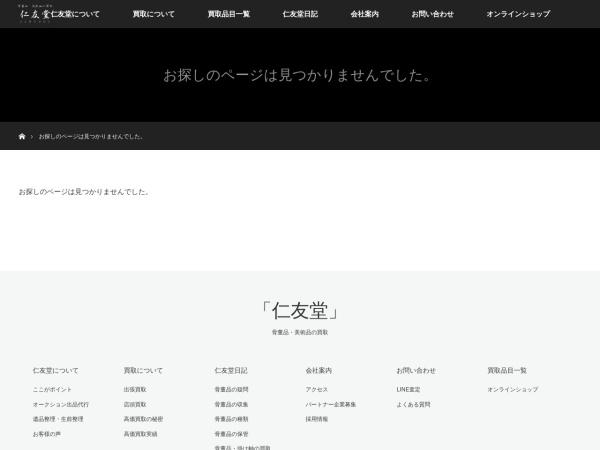 Screenshot of www.jinyudo.com