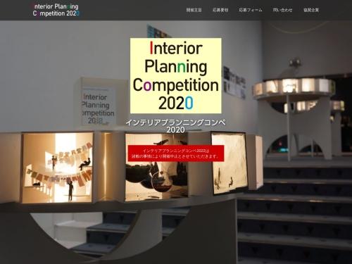 Screenshot of www.jipa-official.org