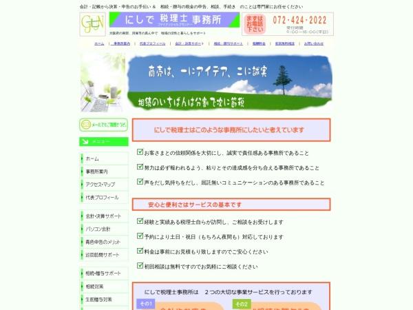 Screenshot of www.jiri-rita.com
