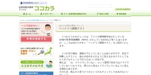 Screenshot of www.jiritunavi.com