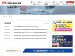 Screenshot of www.jitec.ipa.go.jp