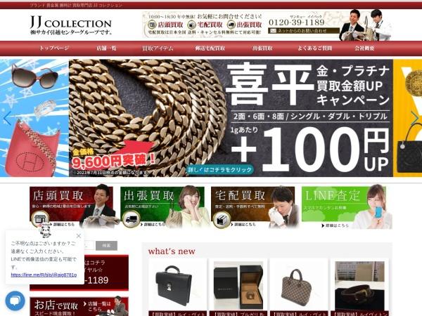 http://www.jj-kaitori.com
