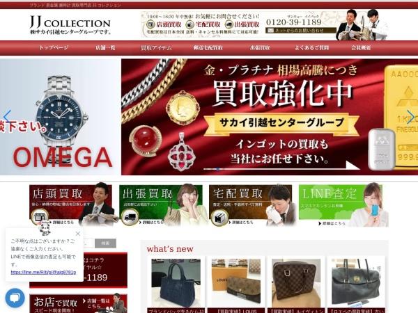 Screenshot of www.jj-kaitori.com