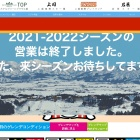 Screenshot of www.jkokusai.co.jp