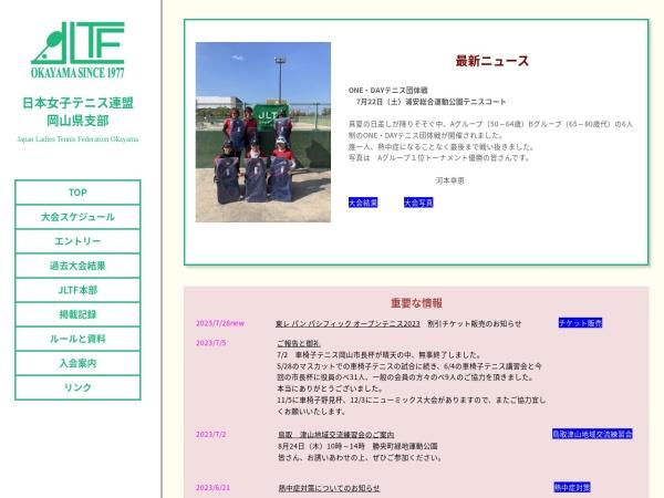 http://www.jltf-okayama.org