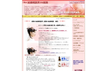 Screenshot of www.jm-kakogawa.com