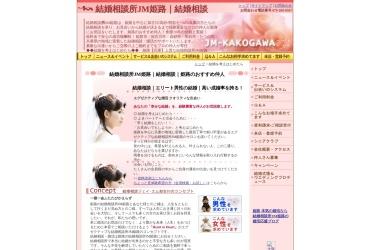 Screenshot of www.jm-kakogawa.com