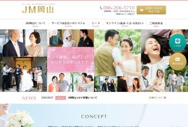 Screenshot of www.jm-okayama.or.jp