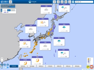 http://www.jma.go.jp/jp/yoho/