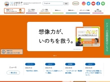 Screenshot of www.jmdp.or.jp