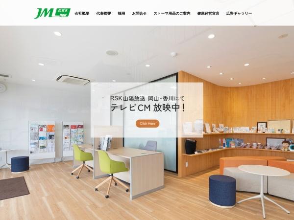 Screenshot of www.jml-west.jp