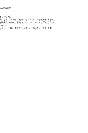 Screenshot of www.jmtc.or.jp