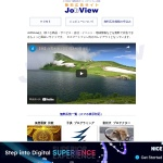 Screenshot of www.jobview.jp