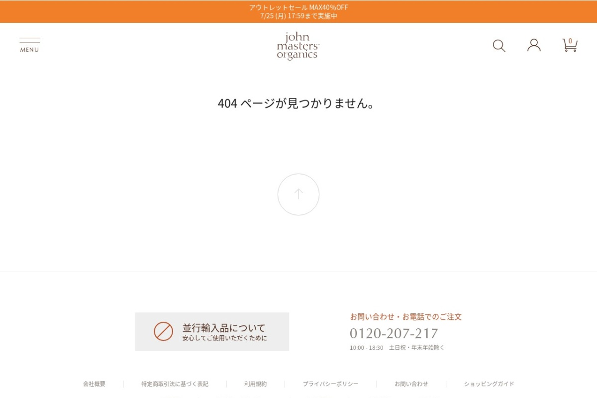 http://www.johnmasters-select.jp/s/f/dsg-55?dispNo=001001003012