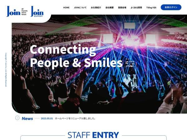 Screenshot of www.join-kk.net