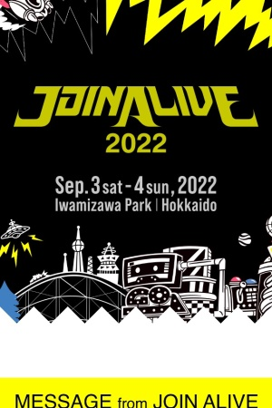 Screenshot of www.joinalive.jp