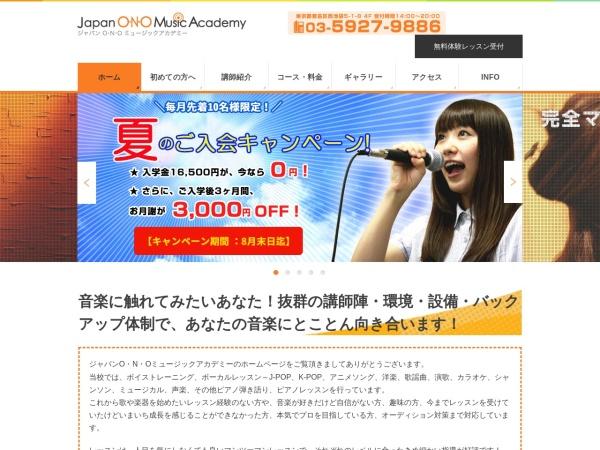 http://www.joma.co.jp/