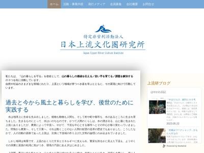 http://www.joryuken.net/concrete5/