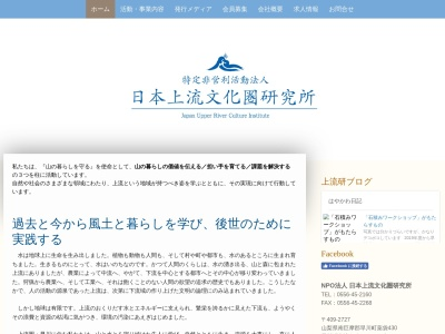 Screenshot of www.joryuken.net