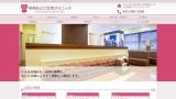 http%3A%2F%2Fwww.josei clinic - 立川駅:プラセンタ注射の最安はココ!全13クリニック比較
