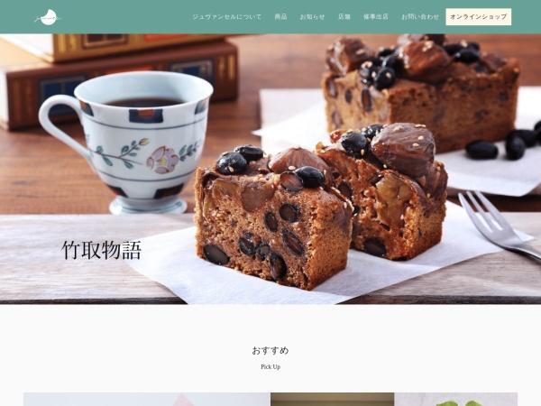 Screenshot of www.jouvencelle.jp