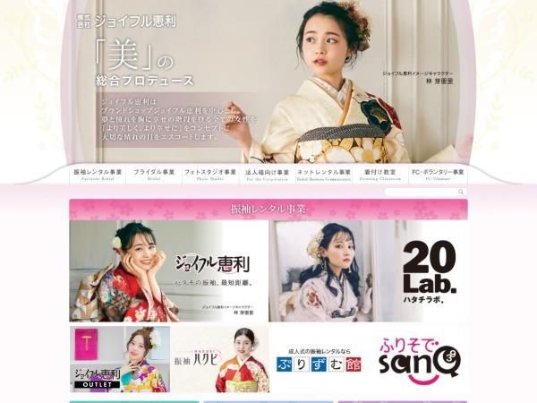 Screenshot of www.joyful-eli.com
