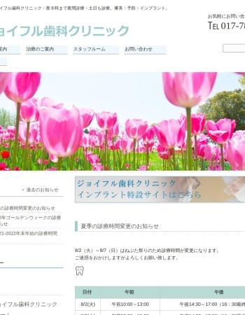 http://www.joyful-shika.com/
