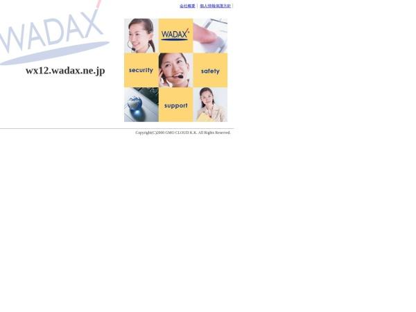 Screenshot of www.jp-aqua.jp