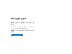 http://www.jp.playstation.com/scej/title/tokyojungle/