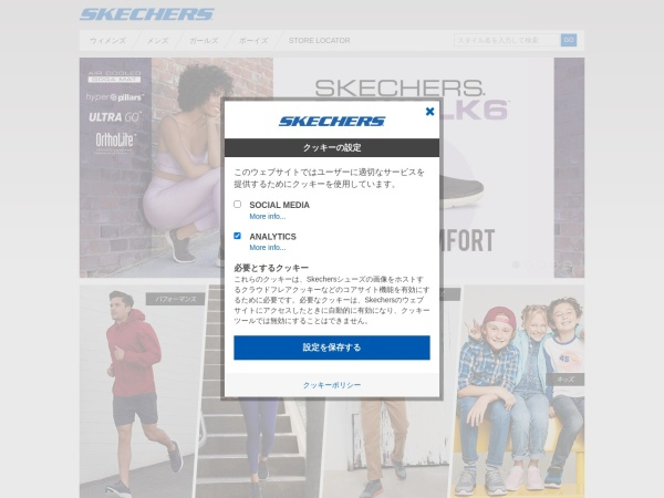 Screenshot of www.jp.skechers.com