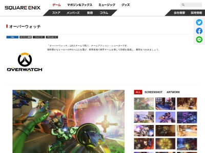 http://www.jp.square-enix.com/overwatch/