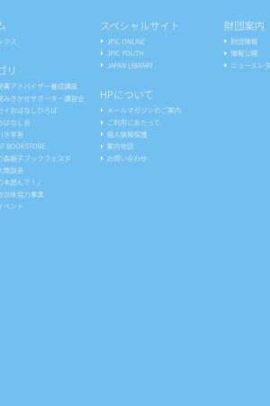 Screenshot of www.jpic.or.jp