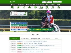 http://www.jra.go.jp/