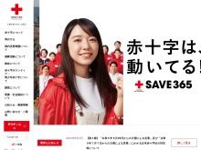 Screenshot of www.jrc.or.jp
