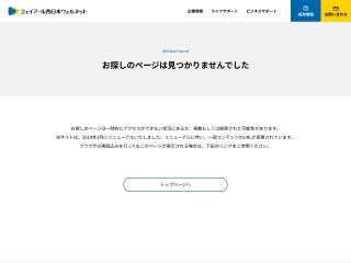 http://www.jrwelnet.co.jp/hotels/yayoi_kaikan/osaka/index.html