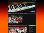 http://www.js-music.co.jp/HOME.html