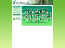 Screenshot of www.jsef.jp