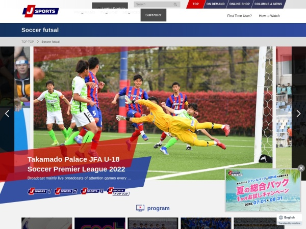サッカーWebメディア