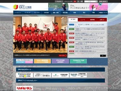 http://www.jta-tennis.or.jp/Default.aspx