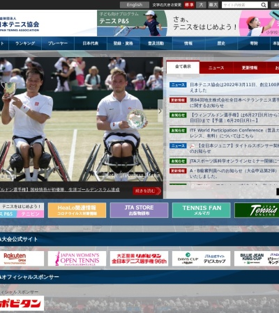 Screenshot of www.jta-tennis.or.jp