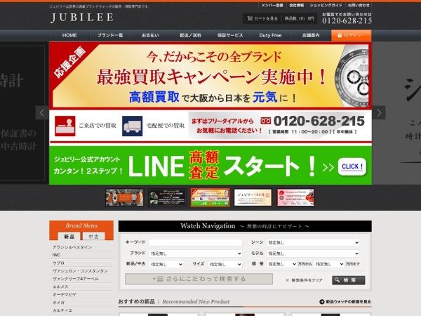 Screenshot of www.jubilee.co.jp