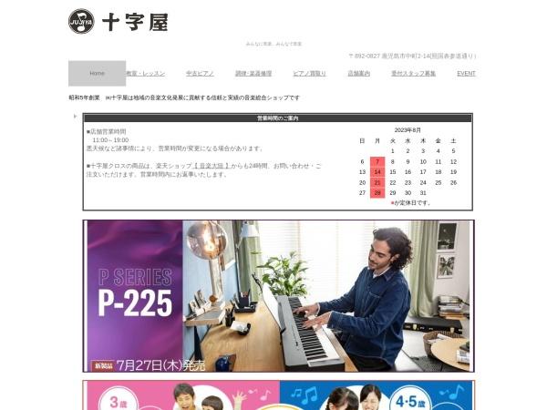 http://www.jujiya-music.com