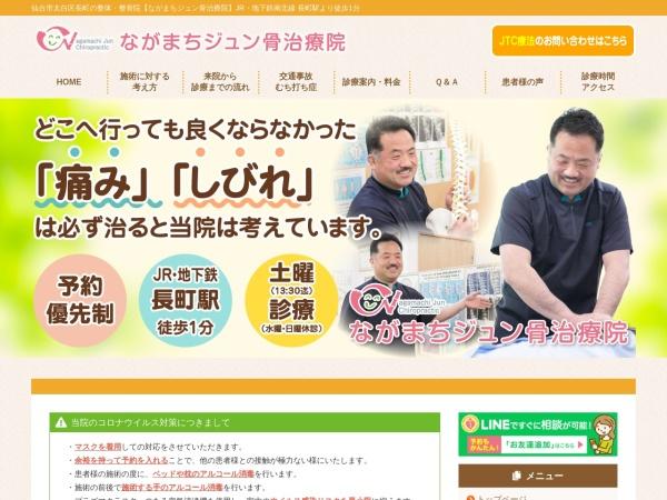 http://www.junkotsu.com/
