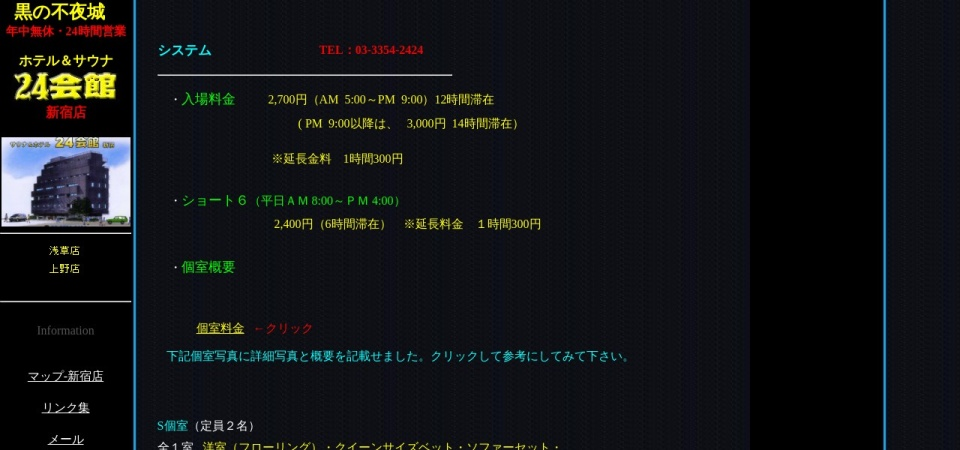 Screenshot of www.juno.dti.ne.jp