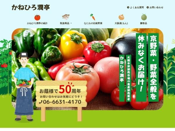 Screenshot of www.juntei.co.jp