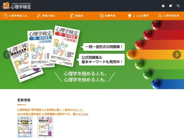 http://www.jupaken.jp/