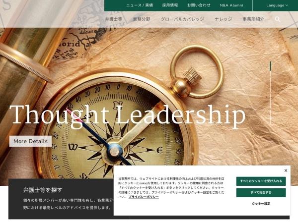http://www.jurists.co.jp/ja/