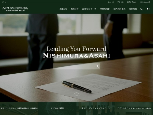 Screenshot of www.jurists.co.jp
